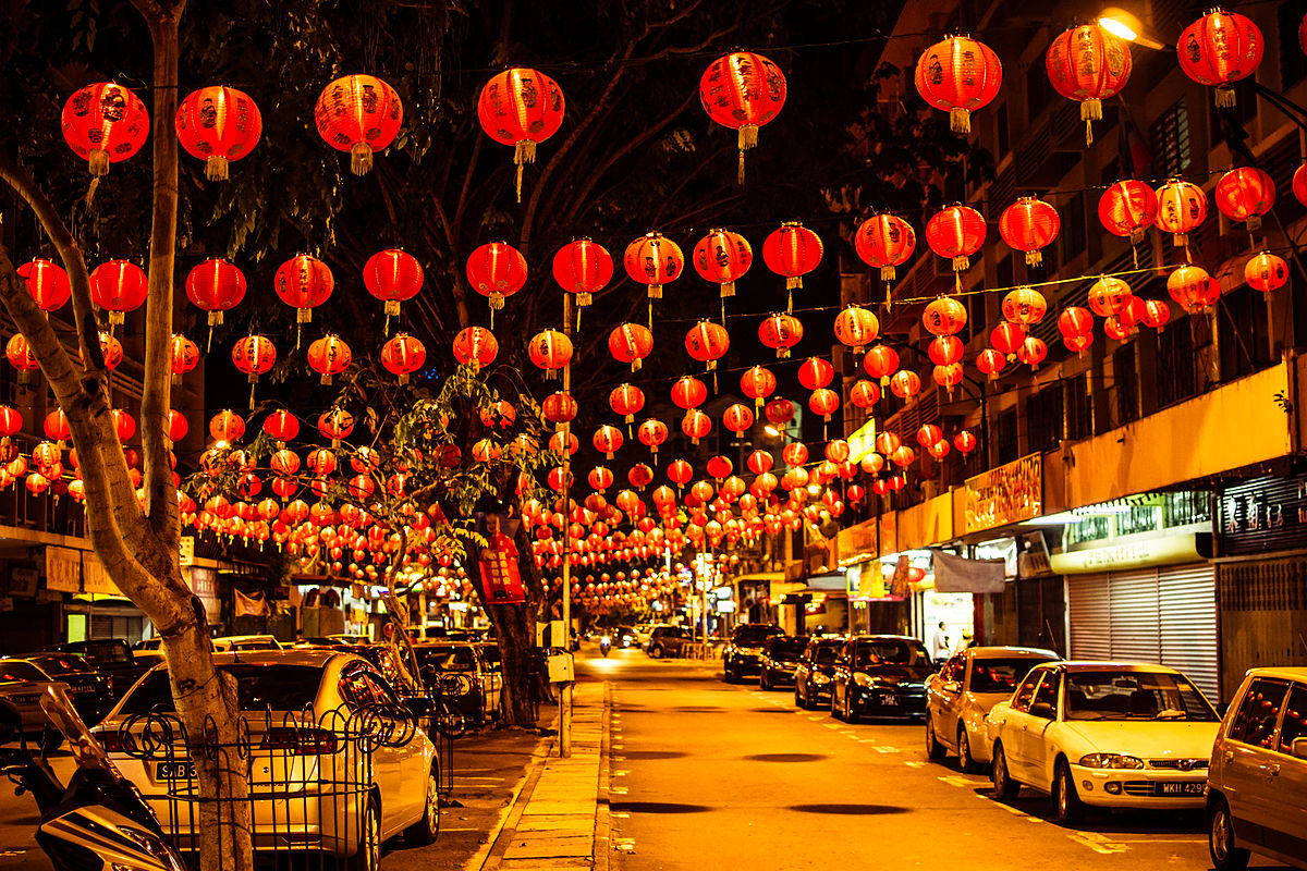 1200px-Gaya_Street_during_Chinese_New_Year